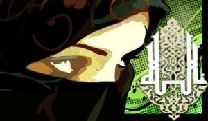 10 Nasihat Rasulullah S.A.W kepada Fatimah